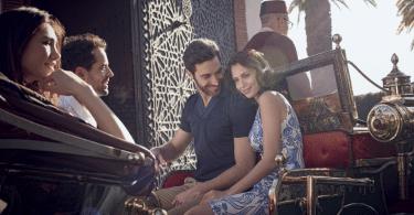 court séjour marrakech